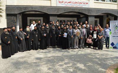 لقاء فريق التوعية مع ممثلي الكنيسة القبطية بمحافظة البحيرة