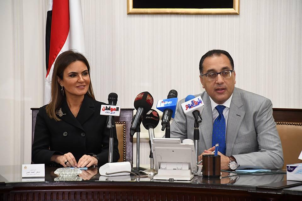 وزيرا الإسكان والاستثمار يشهدان التوقيع بالأحرف الأولي للمرحلة الثانية من البرنامج القومي لصرف صحي القرى