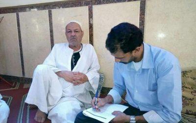 قام فريق المشاركة المجتمعية بعمل مسح ميدانى بقرية على باشا مجلس قرية افلاقة مركز دمنهور