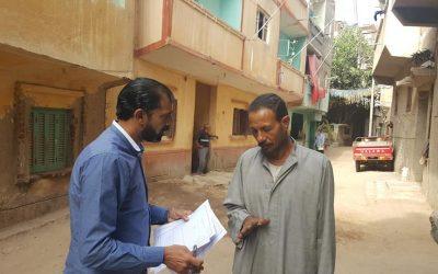 قام فريق المشاركة المجتمعية بعمل مسح ميدانى بقرية/ على باشا التابعة لمجلس قرية افلاقة