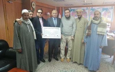 اهداء قرية بانون 3 بطورس مركز ابو حمص شهادة تقدير وعرفان للسيد المهندس رئيس مجلس الادارة
