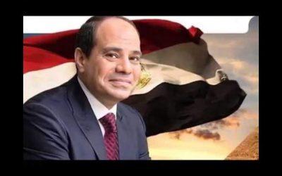 تهنئة المهندس / محمد سعيد نشات رئيس مجلس الادارة والعضو المنتدب بذكرى ثورة 30 يونيو