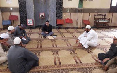 زيارة فريق التوعية لادارة الاوقاف بمركز بدر