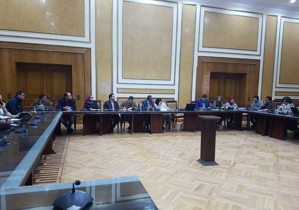 اجتماع مناقشة أنشطة المشاركة المجتمعية ومنظومة الشكاوى والتظلمات